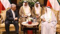 Kuwait. – El canciller Miguel Vargas se reunió con el […]