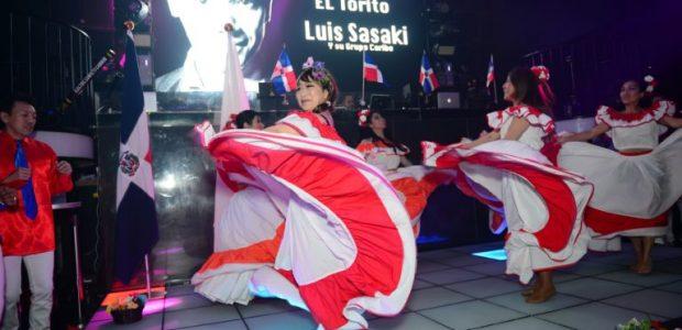 Tokio.- Cientos de dominicanos celebraron en Japón por anticipado el […]