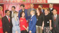 Ciudadanos chinos en Republica Dominicana celebran la Fiesta de la […]
