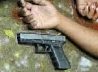 Spread the love Un agente de la Policía Nacional resultó muerto en momento que intentó repeler un atracó, en la calle Federico García Godoy, frente al Jugado de Paz de […]