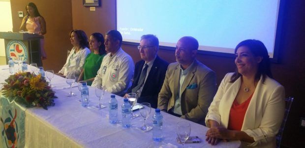 ORLANDO ARIAS El Hospital Docente Universitario Dr. Darío Contreras inició […]